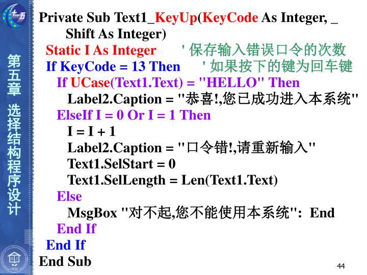 Private Sub Text1_