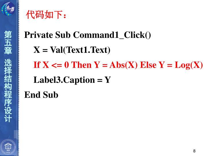 代码如下: