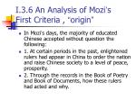 i 3 6 an analysis of mozi s first criteria origin1