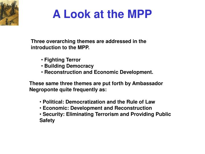 A Look at the MPP