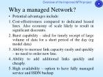 why a managed network