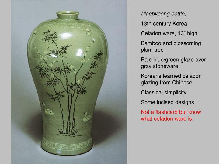 Maebveong bottle