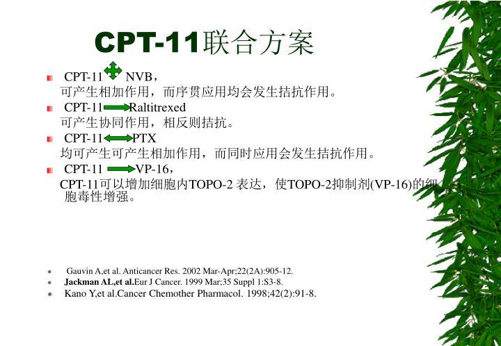 CPT-11