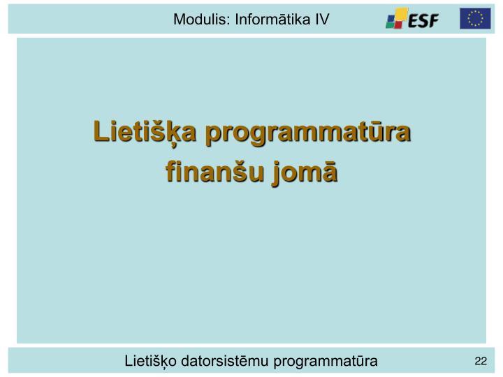 Lietišķa programmatūra