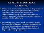 cyprus and distance learning1