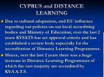 cyprus and distance learning2