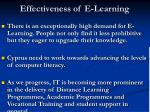 effectiveness of e learning