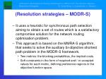 resolution strategies modr s
