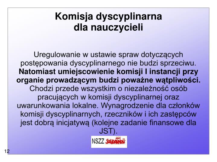 Komisja dyscyplinarna