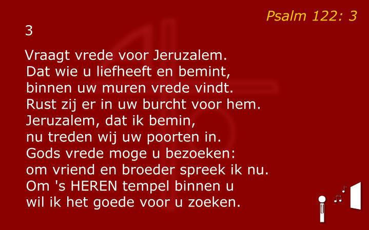 Psalm 122: 3