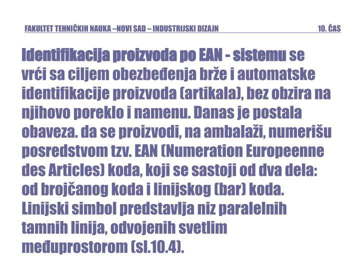 Identifikacija proizvoda po EAN - sistemu