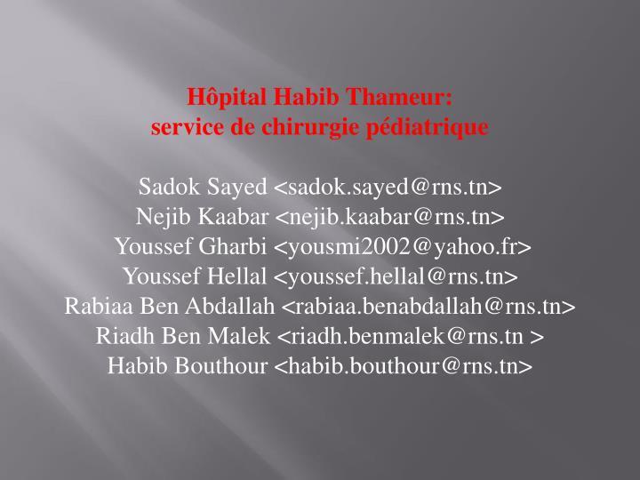 Hôpital Habib Thameur: