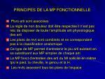 principes de la mp fonctionnelle