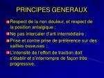 principes generaux1