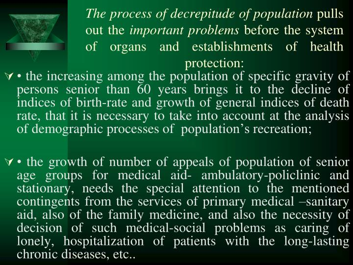 The process of decrepitude of population