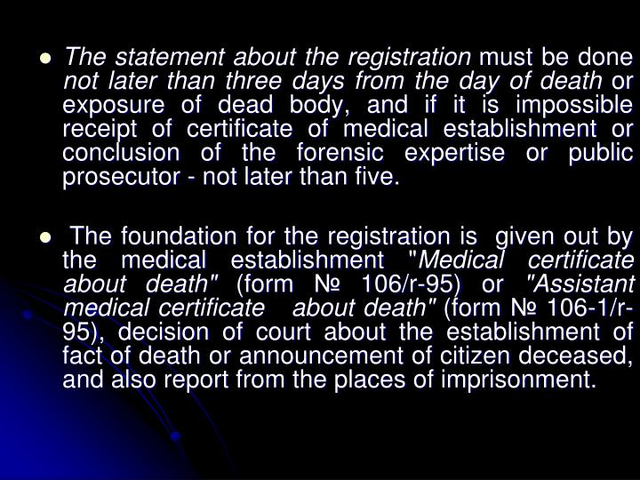 The statement about the registration