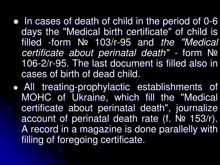"In cases of death of child in the period of 0-6 days the ""Medical birth certificate"" of child is filled -form № 103/r-95 and"