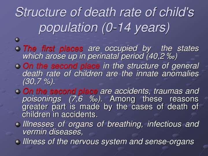 Structure of death rate of child's population (0-14 years)