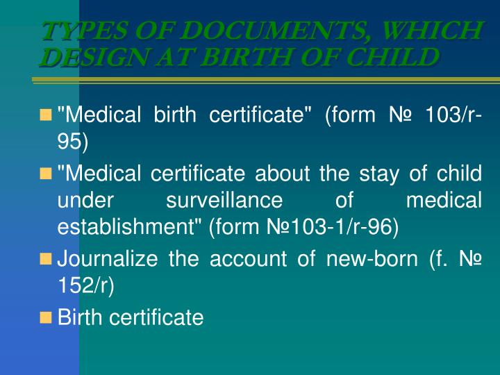 TYPES OF DOCUMENTS, WHICH DESIGN AT BIRTH OF CHILD