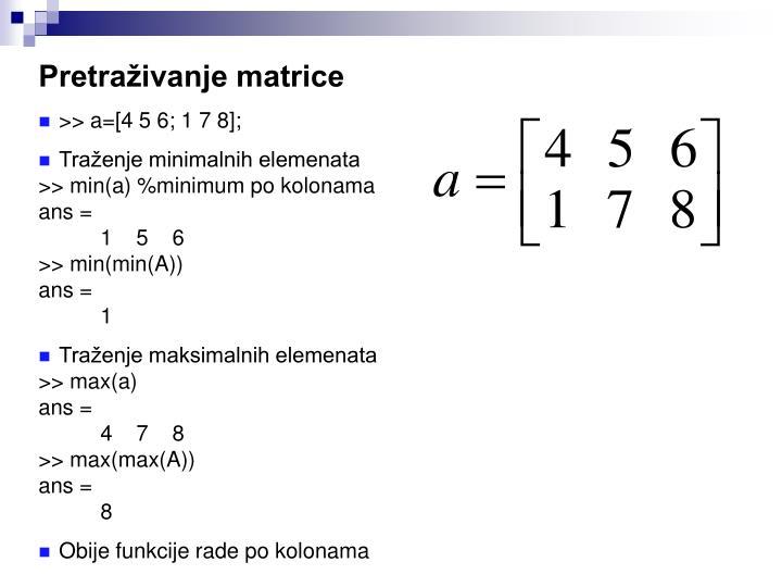 Pretraživanje matrice