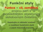 funk n styly
