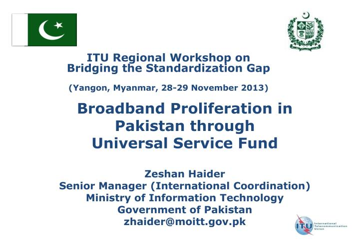 ITU Regional Workshop on