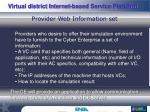 provider web information set