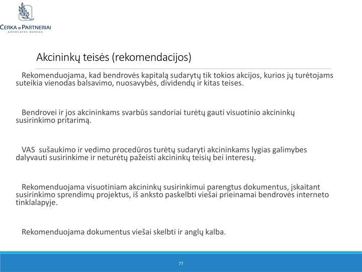 Akcininkų teisės (rekomendacijos)