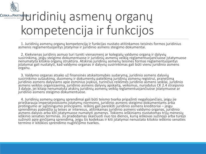 Juridinių asmenų organų kompetencija ir
