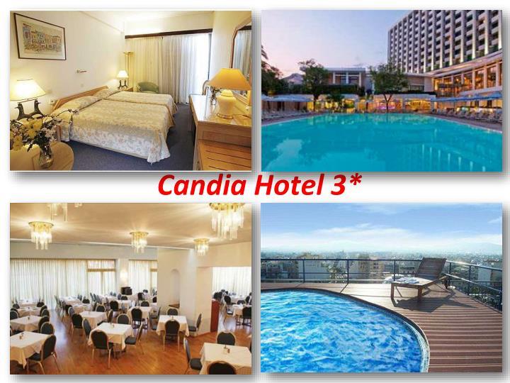 Candia Hotel 3*