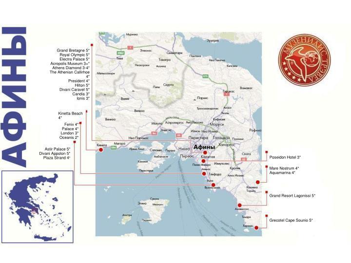 Карта юга греции