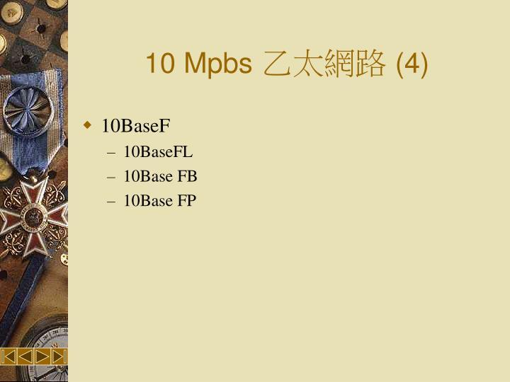 10 Mpbs