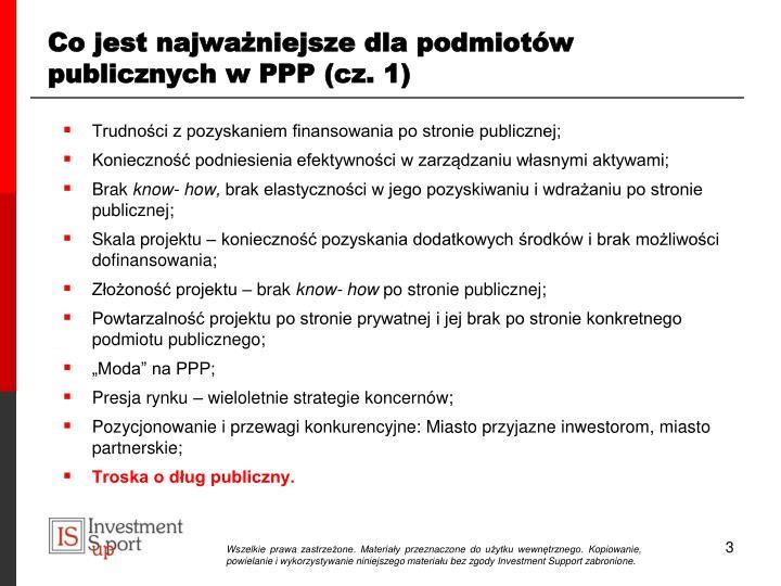 Co jest najważniejsze dla podmiotów publicznych w PPP (cz. 1)