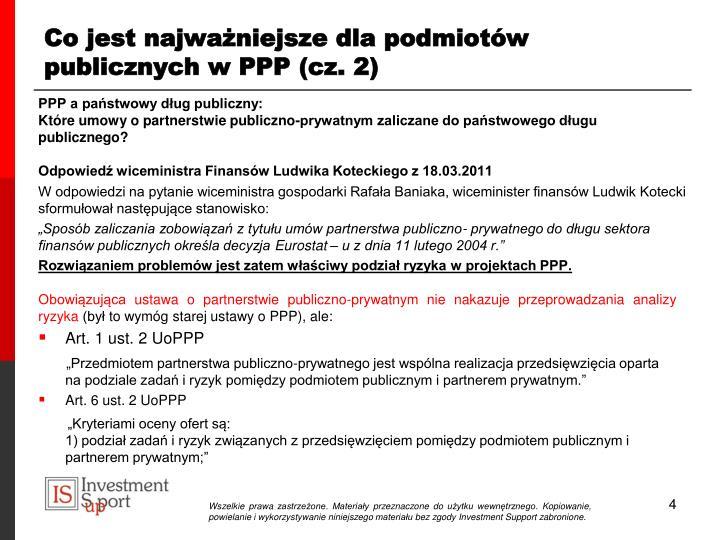 Co jest najważniejsze dla podmiotów publicznych w PPP (cz. 2)