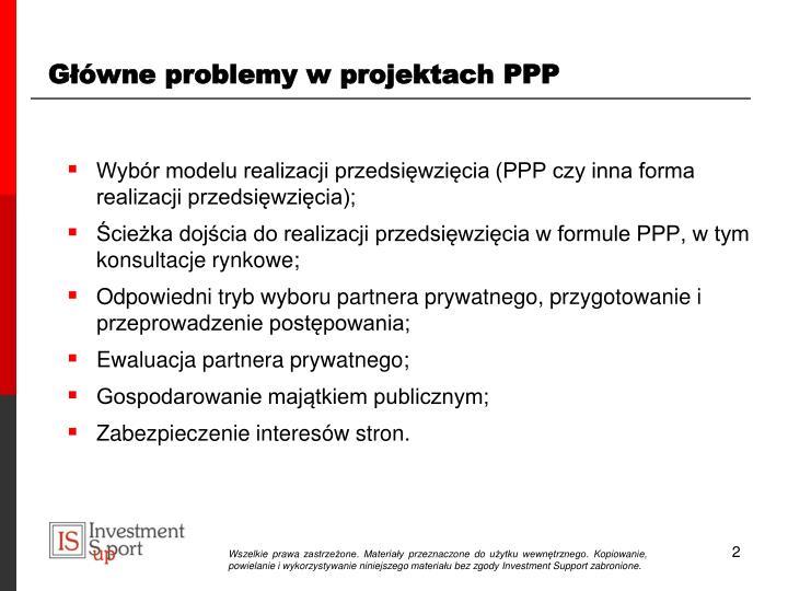 Główne problemy w projektach PPP