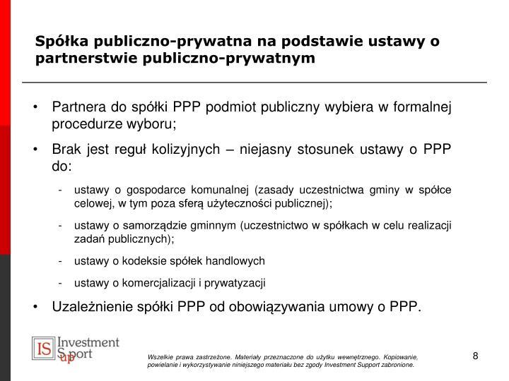 Spółka publiczno-prywatna na podstawie ustawy o partnerstwie publiczno-prywatnym