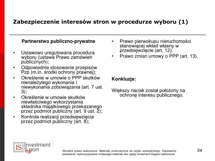 Partnerstwo publiczno-prywatne