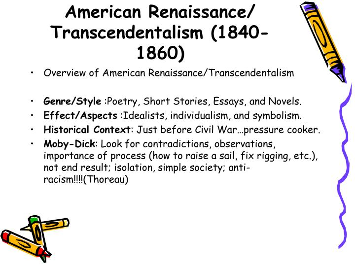 essay about american writers