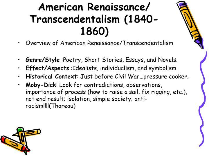 essays on anti transcendentalism