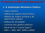 o controle do mpu como fiscal da lei