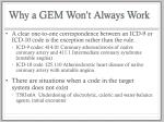 why a gem won t always work