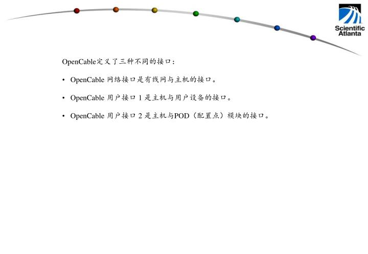 OpenCable
