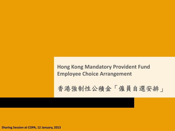 Hong kong mandatory provident fund employee choice arrangement