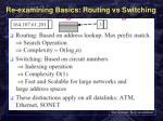re examining basics routing vs switching