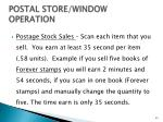 postal store window operation2