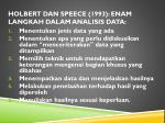 holbert dan speece 1993 enam langkah dalam analisis data