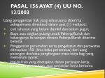 pasal 156 ayat 4 uu no 13 2003
