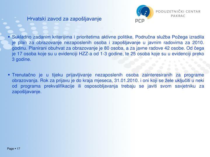 Hrvatski zavod za zapošljavanje
