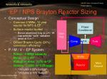 ep nps brayton reactor sizing