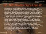 ep nps reactor sizing logic 21